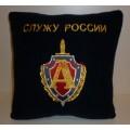 Подушка Служу России эмблема ГСН Альфа