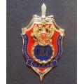 Нагрудный знак 100 лет Федеральной службе безопасности