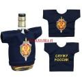 Рубашка-сувенир с эмблемой ФСБ