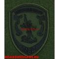 Полевой нарукавный знак сотрудников ЦА МВД внутренняя служба