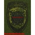 Шеврон подразделений полиции по ООП камуфляж цифра зеленая