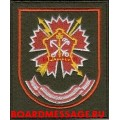 Шеврон 146 ОРТБр ОСНАЗ приказ 300